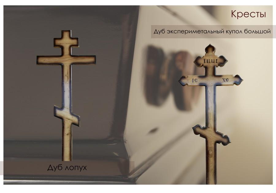Как поставить крест на могиле